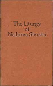 cover of the Nichiren Shoshu Gongyo booklet.